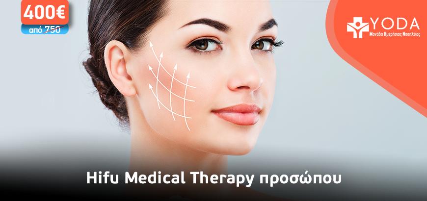 εξέταση γιατρός Πειραιάς YODA νοσηλία χειρουργείο πλαστική χειρουργική επέμβαση αύξηση αφαίρεση botox μποτοξ