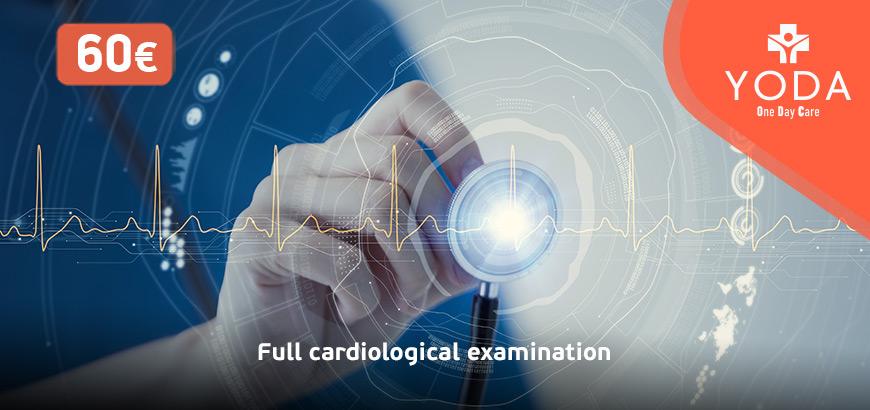 εξέταση γιατρός Πειραιάς YODA νοσηλία χειρουργείο κύστη κόκκυγος laser αιμορροΐδες περιεδρικό συρίγγιο clinic Piraeus test surgeon plastic surgery cardiologist